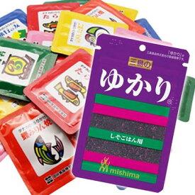 (全国送料無料)1,000円ポッキリ!おかしのマーチ 三島食品 ゆかり(1袋) & ミニパックふりかけ(30袋)セットC メール便