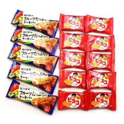 (全国送料無料) 1,000円ポッキリ! グリコ ビスコ 2枚(10コ) & 毎日果実〈フルーツたっぷりのケーキバー〉(5コ)セット メール便 おかしのマーチ