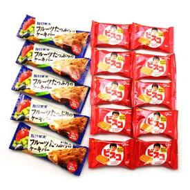 (全国送料無料)グリコ ビスコ 2枚(10コ) & 毎日果実〈フルーツたっぷりのケーキバー〉(5コ)セット メール便 おかしのマーチ (omtmb0573)