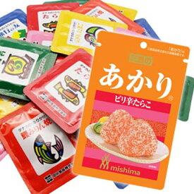 (全国送料無料)1,000円ポッキリ! 三島食品 あかり1袋 & タナカのふりかけ ミニパック(30袋)セット メール便 おかしのマーチ