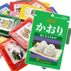 (全国送料無料)1,000円ポッキリ! 三島食品 かおり1袋 & タナカのふりかけ ミニパック(30袋)セット メール便 おかしのマーチ