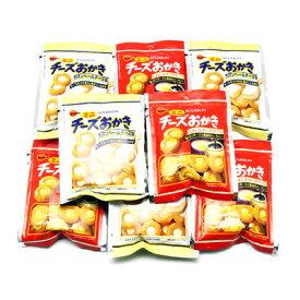 (全国送料無料) ブルボン ミニチーズおかき & ミニチーズおかき カマンベールチーズ味 各4コ(計8コ)セット メール便 おかしのマーチ