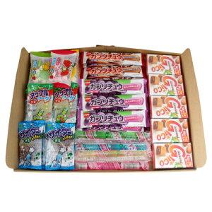 (全国送料無料) おかしのマーチ グミ・ラムネ・チューイングキャンディ・グリコキャラメル・駄菓子食べ比べセット(7種・計35コ) メール便 (omtmb0670)