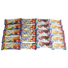 (全国送料無料) おかしのマーチ グリコ栄養機能お菓子セット C(3種・計20コ) メール便 (omtmb0671)