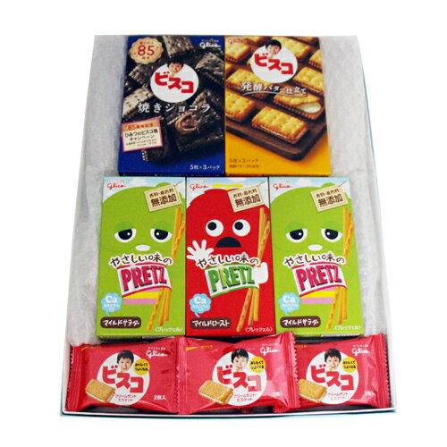 (全国送料無料) おかしのマーチ グリコお菓子ギフトセット E プチギフト(3種・計11コ) メール便
