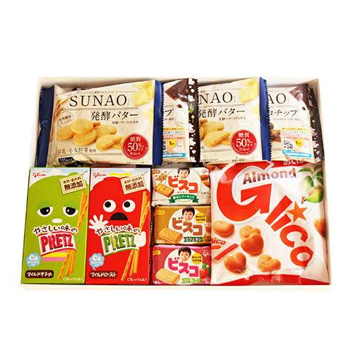 (全国送料無料) おかしのマーチ グリコお菓子ギフトセット F プチギフト ブルボン(4種・計10コ) メール便