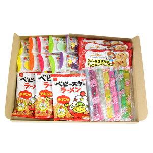 (全国送料無料) おかしのマーチ お子様駄菓子(4種・計26コ)セット B メール便 (omtmb0719)