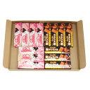 (全国送料無料) ロッテ くちどけ塩キャラメル & 小梅ソフトキャンディ 各7コ・計14コ食べ比べセット メール便