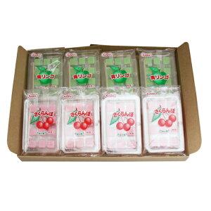 (全国送料無料)共親製菓 青リンゴ餅(8コ)& さくらんぼ餅(8コ)食べ比べセット メール便 (omtmb0769)