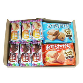 (全国送料無料)グリコ からだにやさしい栄養補給お菓子食べ比べ(2種・全16コ)セット A メール便 (omtmb0777)