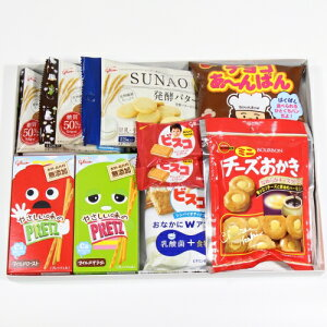 (全国送料無料) おかしのマーチ ブルボン・グリコお菓子ギフトセット プチギフト(8種・計10コ) メール便 (omtmb0788g)