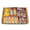 (全国送料無料)グリコ からだにやさしい機能性お菓子(3種・全28コ)セット B メール便
