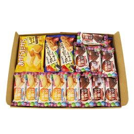 (全国送料無料)グリコ からだにやさしい機能性お菓子(3種・全28コ)セット B メール便 (omtmb0795)