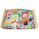 (全国送料無料)おかしのマーチ お菓子ぎっしり駄菓子箱セット(全55コ)セット A メール便 (omtmb0799)駄菓子 詰め合…