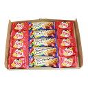 (全国送料無料) グリコ ビスコ2枚入り(20コ)& 毎日果実〈フルーツたっぷりのケーキバー〉(5コ)セット メール便