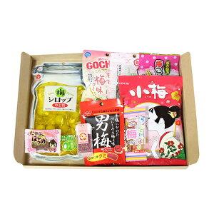 (全国送料無料)梅・ウメ・うめ重ねセット(9種・計9コ) 駄菓子 おかしのマーチ メール便