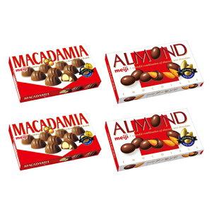 (全国送料無料)明治 アーモンドチョコレート(2コ)& マカダミアチョコ(2コ)セット メール便 (omtmb5687)