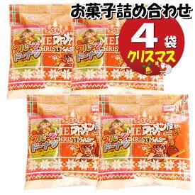 (全国送料無料) クリスマス袋 4袋 お菓子 詰め合わせ(Eセット) 駄菓子 袋詰め おかしのマーチ メール便 (omtmb5713)