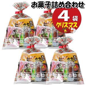 (全国送料無料) クリスマス袋 4袋 大人おつまみスナック(Aセット)駄菓子 袋詰め おかしのマーチ メール便 (omtmb5716)
