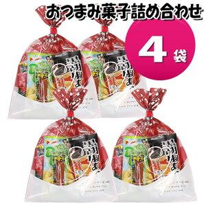(全国送料無料) ハート柄袋 4袋 おつまみスナック(Aセット)お菓子袋詰め合わせ おかしのマーチ (omtmb5862)