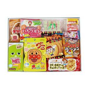お菓子 詰め合わせ (全国送料無料) こどもが喜ぶ駄菓子プチギフトセット(13種・計14コ) メール便 (omtmb5963g)