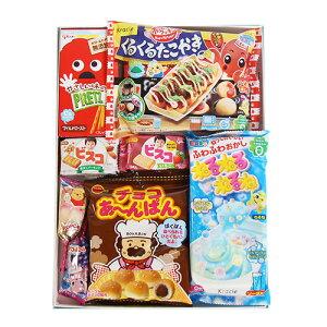 お菓子 詰め合わせ (全国送料無料) こどもが喜ぶクラシエ知育菓子と駄菓子プチギフトセット B(8種・計8コ) メール便 (omtmb5965g)