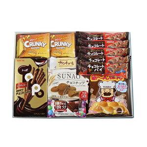 お菓子 詰め合わせ (全国送料無料) 人気メーカーお菓子の夏でも溶けにくいチョコレートプチギフトセット (7種・計16コ) メール便 (omtmb5966g)