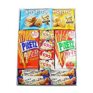 お菓子 詰め合わせ (全国送料無料) グリコの詰め合わせ わくわくプチギフトセット(9種・計14コ) メール便 (omtmb5970g)