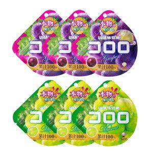 (全国送料無料) UHA味覚糖 コロロ(グレープ 3コ・マスカット 3コ 計6コ)セット おかしのマーチ メール便 (omtmb5996)