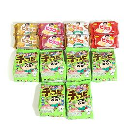 (全国送料無料) オリオン クレヨンしんちゃんシリーズ ラムネチョコビココア味(6コ)& グリコ ビスコミニパック(4種・8コ)セット メール便 (omtmb6003)