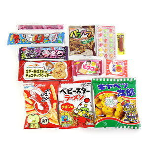 (全国送料無料) お菓子・駄菓子 詰め合わせセット(12種・計12コ)おかしのマーチ メール便 (omtmb6034)