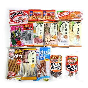 (全国送料無料) 広島名物!大黒屋 せんじ肉が入ったおつまみいろいろセット(14種・15コ) おかしのマーチ メール便 (omtmb6147)