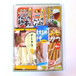 (全国送料無料) 広島名物!せんじ肉も入った定番おつまみギフトセット おかしのマーチ プチギフト メール便 (omtmb6194g)