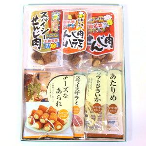 (全国送料無料) 広島名物!せんじ肉を入れたおつまみギフトセットA おかしのマーチ プチギフト メール便 (omtmb6195g)