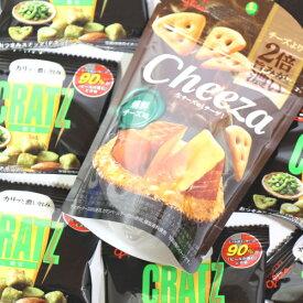 (全国送料無料) グリコ おつまみスナック クラッツミニ枝豆8個&生チーズのチーザ燻製1個 セット おかしのマーチ メール便 (omtmb6358)