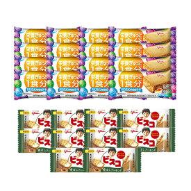 (全国送料無料) グリコ ビスコミニパック〈香ばしアーモンド〉(10コ)& バランスオンminiケーキ チーズケーキ(16コ)セット おかしのマーチ メール便 (omtmb6436)