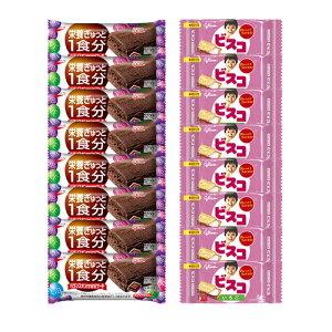 (全国送料無料) グリコ ビスコミニパック〈いちご〉(8コ)& バランスオンminiケーキ チョコブラウニー(8コ)セット おかしのマーチ メール便 (omtmb6443)