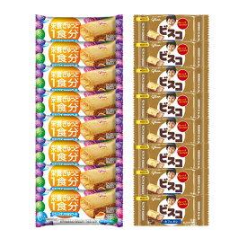 (全国送料無料) グリコ ビスコミニパック〈カフェオレ〉(8コ)& バランスオンminiケーキ チーズケーキ(8コ)セット おかしのマーチ メール便 (omtmb6446)