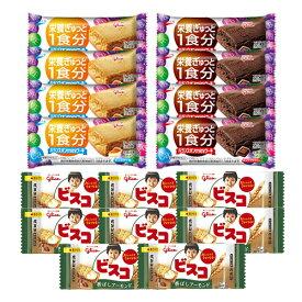 (全国送料無料) グリコ ビスコミニパック〈香ばしアーモンド〉(8コ)& バランスオンminiケーキ2種(各4コ・計8コ)セット おかしのマーチ メール便 (omtmb6450)