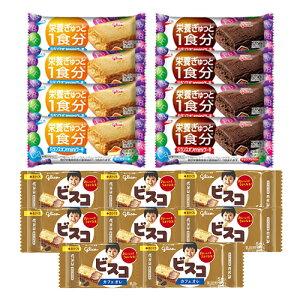 (全国送料無料) グリコ ビスコミニパック〈カフェオレ〉(8コ)& バランスオンminiケーキ2種(各4コ・計8コ)セット おかしのマーチ メール便 (omtmb6451)