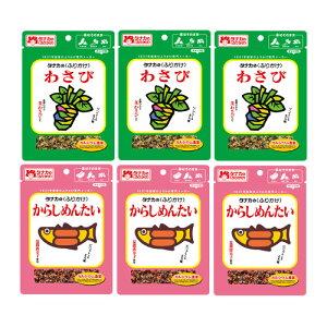 (全国送料無料)田中食品 タナカの<ふりかけ>わさび(3個)・からしめんたい(3個) おかしのマーチ メール便(omtmb6734)