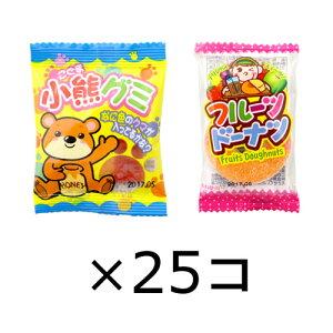 (全国送料無料)やおきん 小粒のかわいい小熊グミとドーナツ型のフルーツドーナツグミセット おかしのマーチ メール便(omtmb6848)