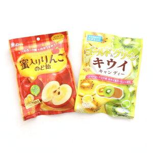 (全国送料無料) 蜜入りリンゴのど飴・ゴールド&グリーンキウイキャンディセット【2コ】おかしのマーチ メール便 (omtmb7000)