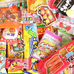 (全国送料無料)1500円ぽっきり!あれこれ食べたい!こども駄菓子バラエティセットA おかしのマーチ メール便(omtmb7089)