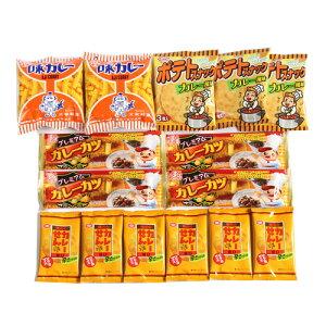 (全国送料無料)カレー味の駄菓子詰め合せセットA【4種・15コ】おかしのマーチ メール便(omtmb7108)