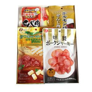 (全国送料無料)広島名物せんじ肉も入ったちょっと高級なおつまみギフトセット おかしのマーチ プチギフト メール便(omtmb7167g)