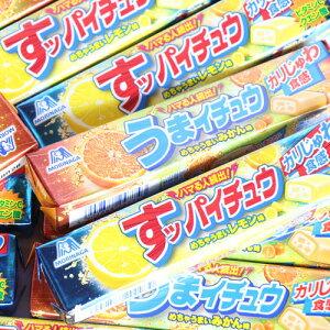 (全国送料無料)森永製菓のすっぱい系カリじゅわ食感!みかんとレモンの2種ハイチュウセット おかしのマーチ メール便(omtmb7173)