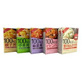 大塚食品 マイサイズ 丼 5種×各2個(計10個)セット