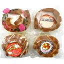 なんぽうパン 島根のバラパン通販お取り寄せセット (4種・計8個)