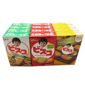 おかしのマーチ グリコ ビスコ食べ比べセット(3種×4コ)12コ入り (omtma5334)